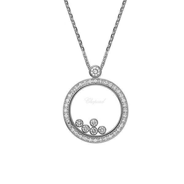Chopard Happy Diamonds Circle White Gold Diamond Pendant Necklace