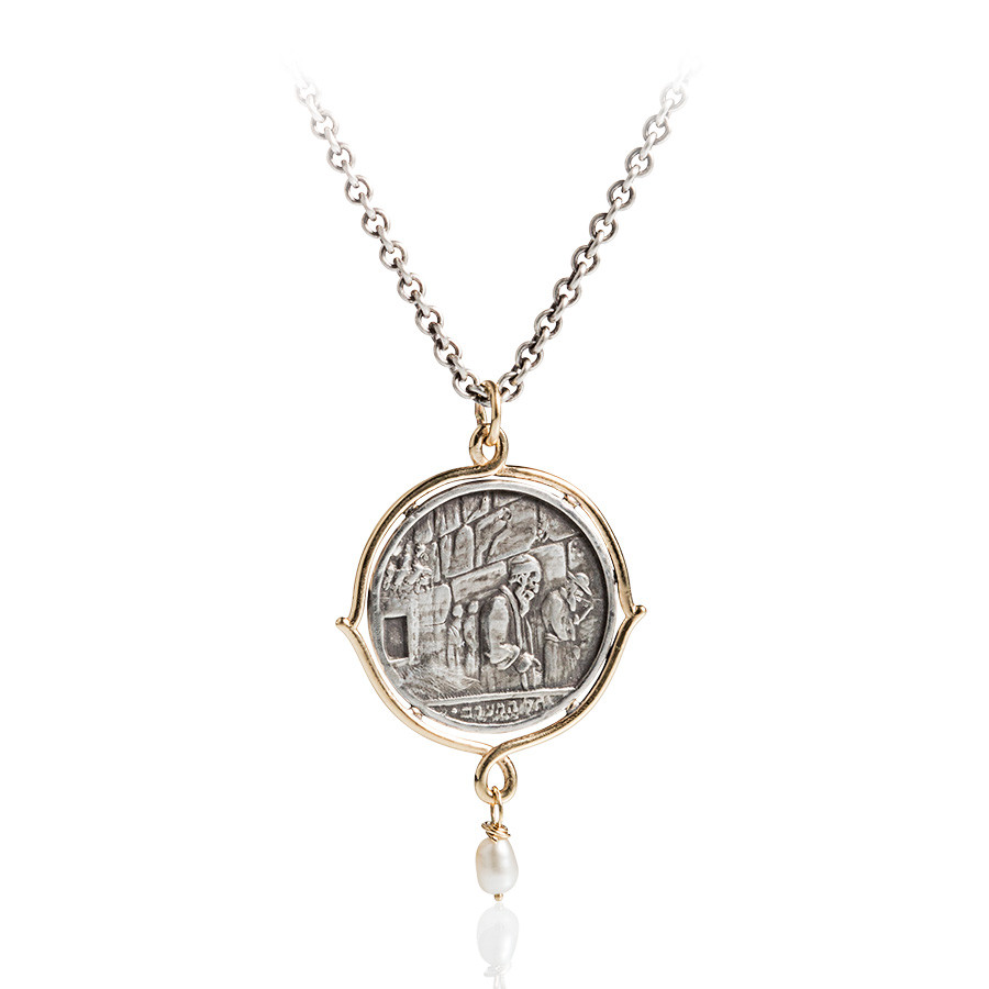 Brother Wolf Western Wall Two Tone Pendant Necklace