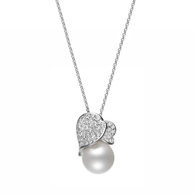 Mikimoto South Sea Pearl & Diamond Petal White Gold Pendant Necklace