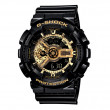 Casio Black Resin & Gold Accent G-Shock Dial Watch