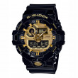 Casio Oversized Black Resin & Gold Dial G-Shock Watch